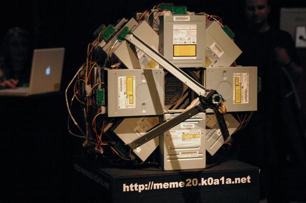 m/e/m/e 2.0, mechanical website