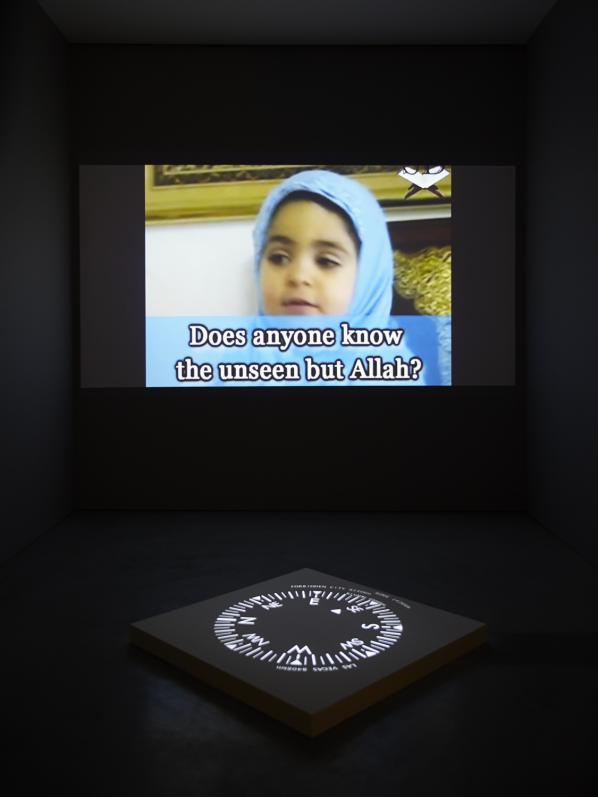 Belief (2012)
