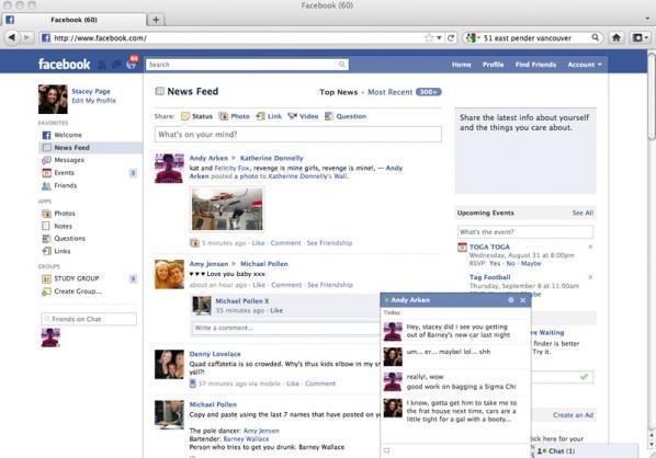 "Screenshot from Ed Fornieles' ""Dorm Daze"""