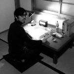 Yoshinari Nishiki