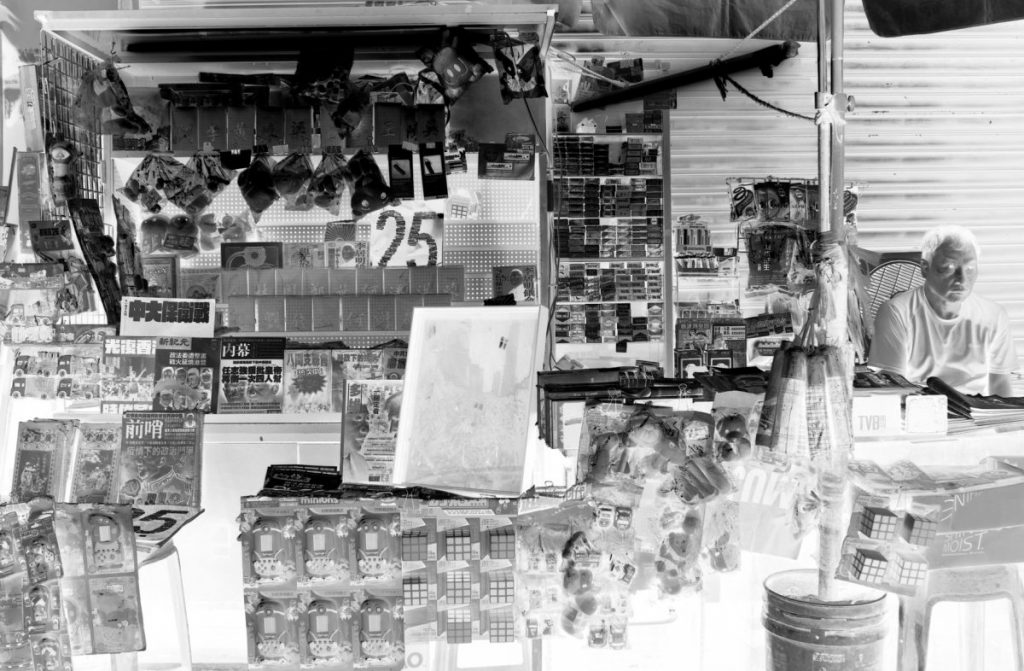 Commission: Sharon Lee Cheuk Wun, Same River Twice (newspaper stand), 2020, Gelatin-silver prints, 6-channel videoed on google map
